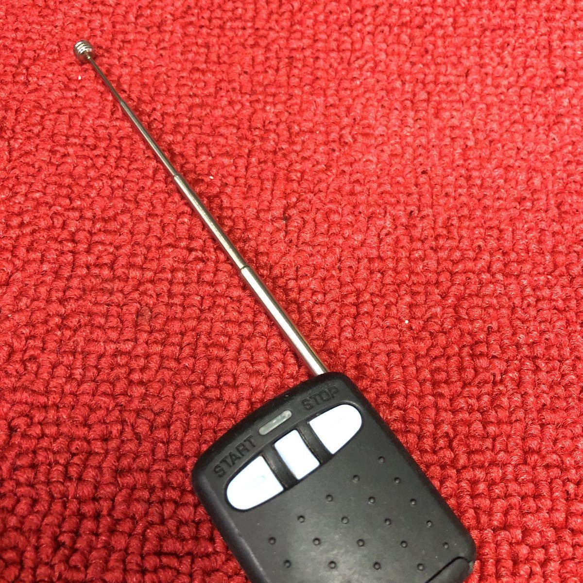 日産 純正 MSX06 カルソニックカンセイ エンジンスターター リモコン 作動確認済 HH499_画像3