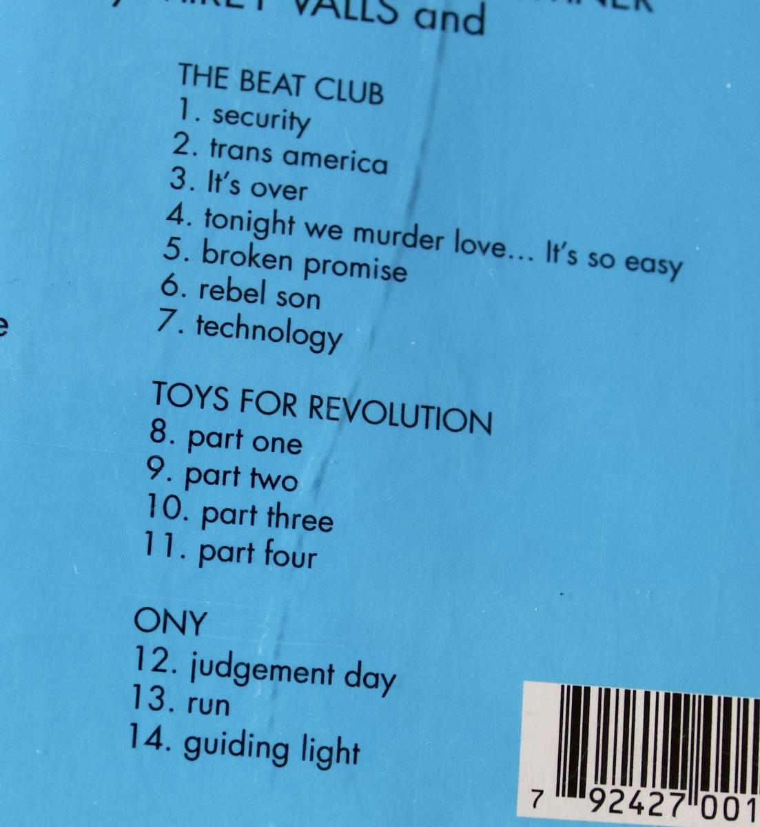 † ディスク美中古 1993年 † ELECTROBEAT ...INTRODUCTION / The Beat Club Toys For Revolution Ony / アルバム CD†格安即決/送料180円 _画像3