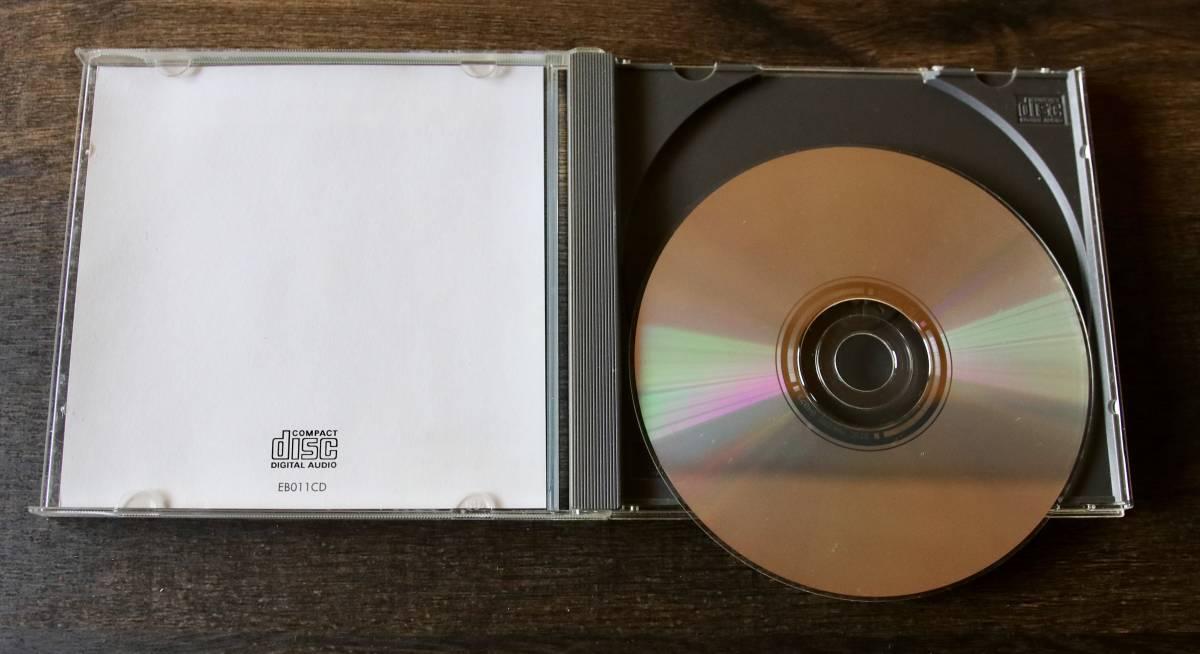 † ディスク美中古 1993年 † ELECTROBEAT ...INTRODUCTION / The Beat Club Toys For Revolution Ony / アルバム CD†格安即決/送料180円 _画像5