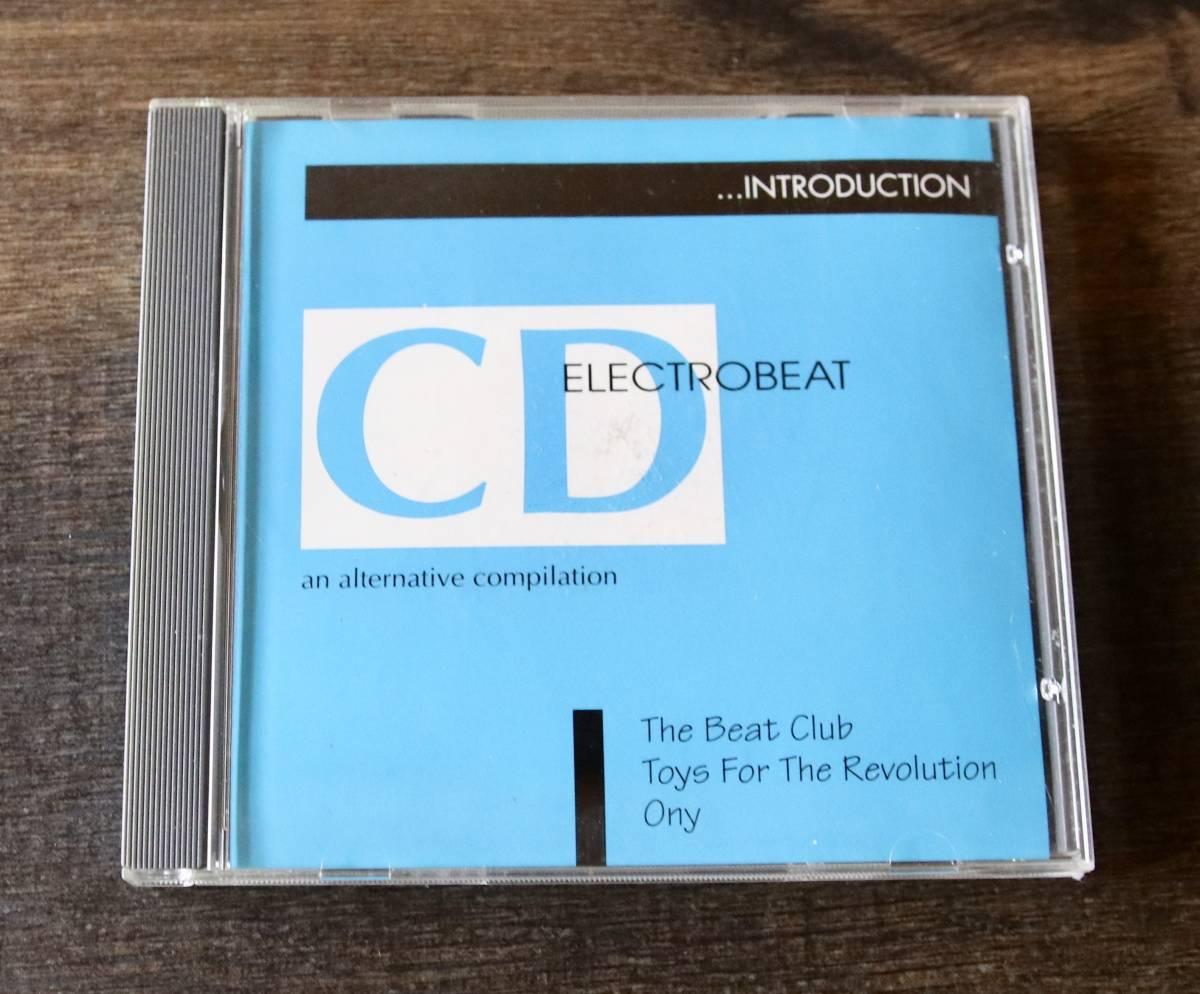 † ディスク美中古 1993年 † ELECTROBEAT ...INTRODUCTION / The Beat Club Toys For Revolution Ony / アルバム CD†格安即決/送料180円 _画像1
