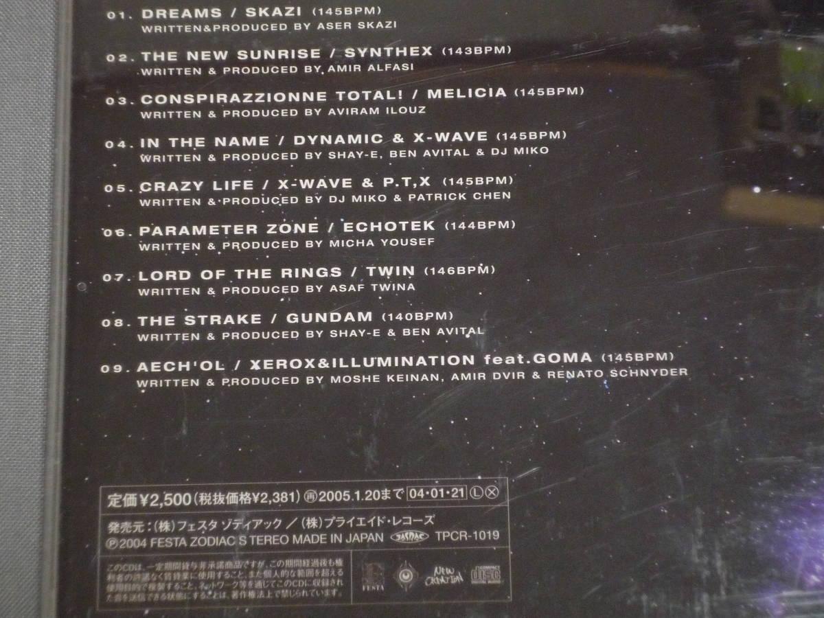 K07 Standard COMPILED BY DJ KEMAL [CD]_画像3