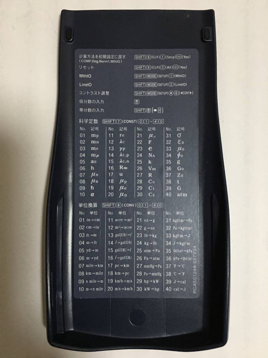 CASIO カシオ 関数電卓 FX-991ES 動作確認品 本体のみ 中古 キズ、汚れあり 即決