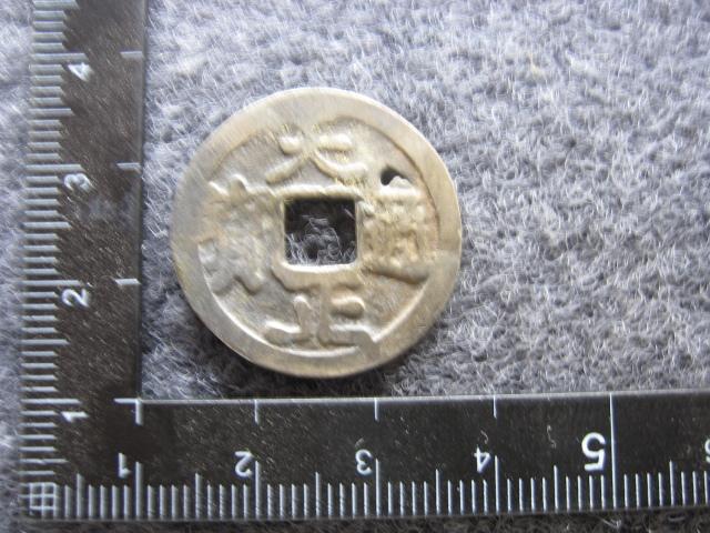 送料無料 No. 165 太閤銀銭 天正通宝 大珍品 1円スタート 売り切り 美品