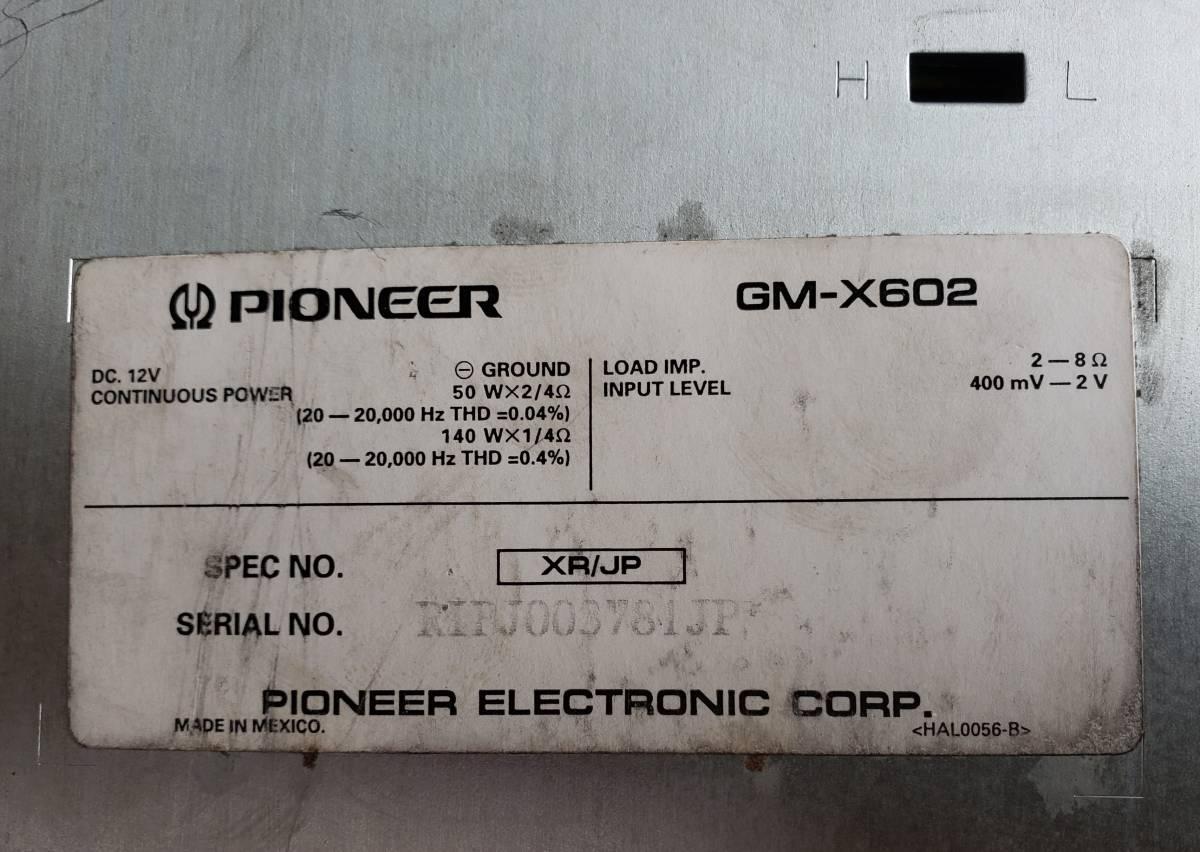 carrozzeria カロッツェリア 2ch パワーアンプ GM-X602 動作未確認_画像6