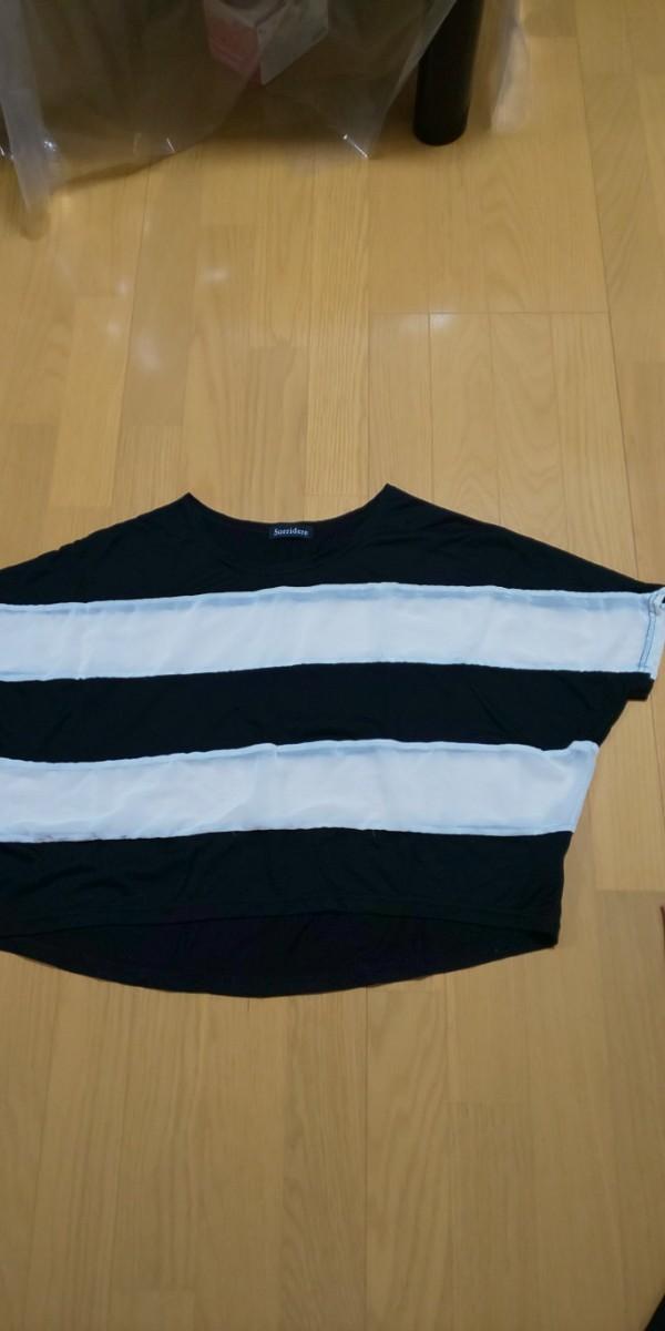 ボーダーカットソー半袖