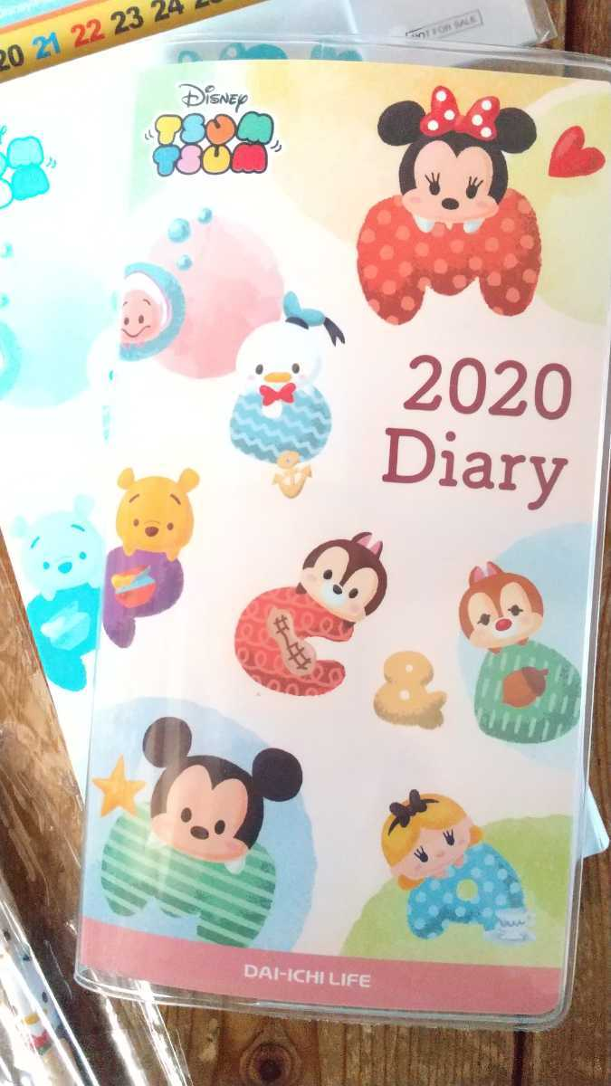 ディズニー!ツムツム 壁掛けカレンダー&スケジュール帳&鉛筆セット!2020年 新品 即決 チップ ミッキー スティッチ プーさん_画像4