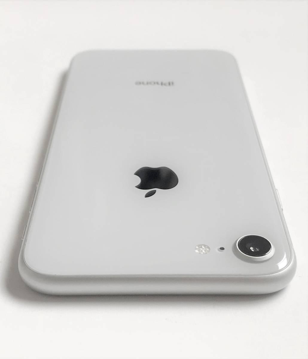 【送料無料】美品 iPhone8 SIMフリー 64GB シルバー SIMロック解除済み【格安SIMも使用可能】バッテリー84% アイフォン 1円スタート_画像3