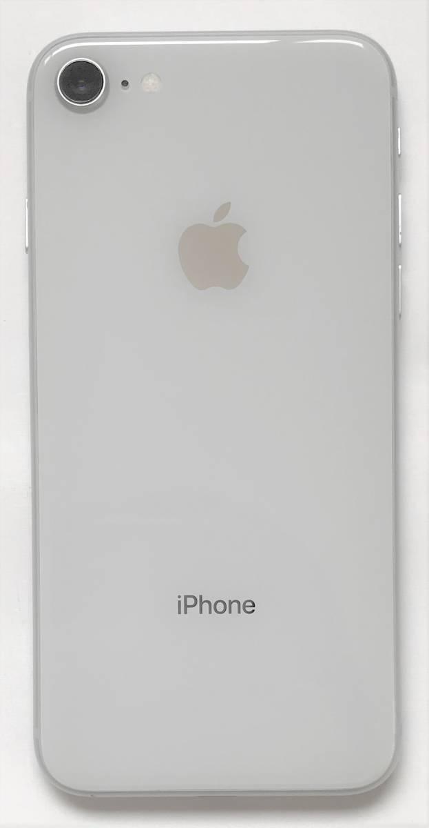 【送料無料】美品 iPhone8 SIMフリー 64GB シルバー SIMロック解除済み【格安SIMも使用可能】バッテリー84% アイフォン 1円スタート_画像2