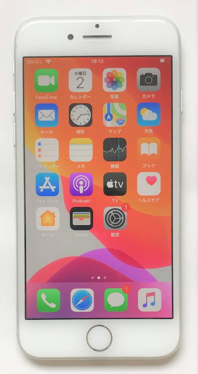 【送料無料】美品 iPhone8 SIMフリー 64GB シルバー SIMロック解除済み【格安SIMも使用可