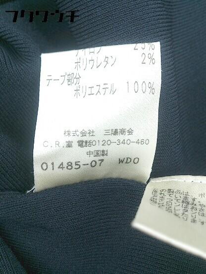 ◇ TO BE CHIC トゥービーシック 五分袖 ニット セーター サイズⅡ ネイビー レディース_画像5