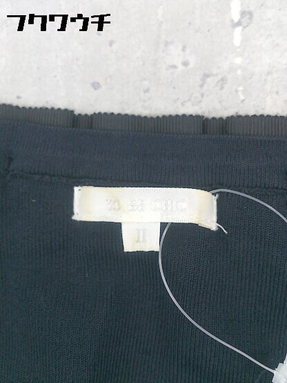 ◇ TO BE CHIC トゥービーシック 五分袖 ニット セーター サイズⅡ ネイビー レディース_画像3