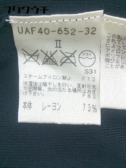 ◇ TO BE CHIC トゥービーシック 五分袖 ニット セーター サイズⅡ ネイビー レディース_画像4