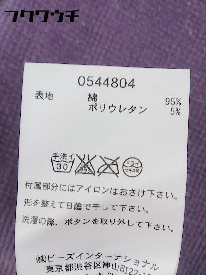 ◇ X-girl エックスガール 台形 ミニ スカート 1 パープル * 1002800107889_画像4