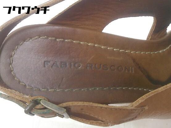 ◇ FABIO RUSCONI ファビオ ルスコーニ ウェッジソール サンダル (24cm相当) ブラウン レディース_画像6