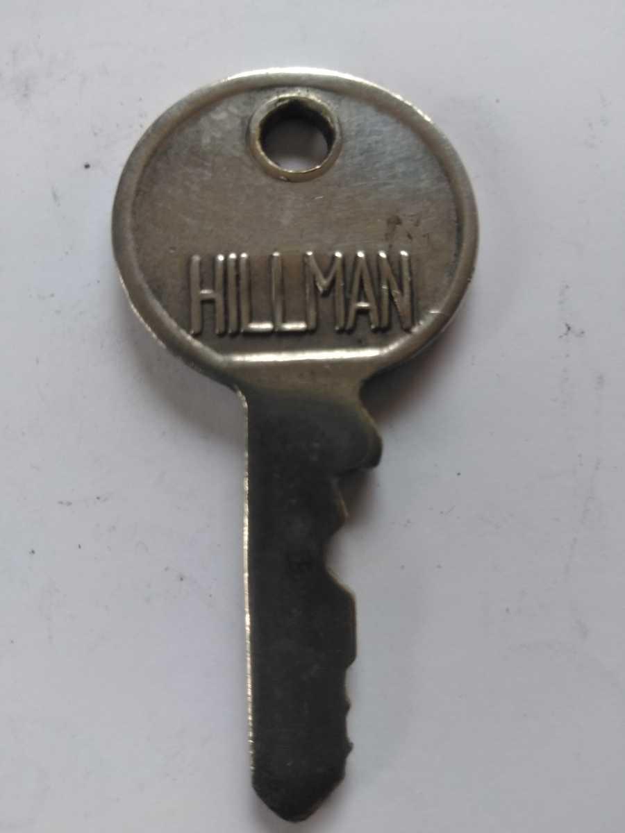 旧車、珍品、いすゞ、ヒルマン、鍵、キー、レトロ、観賞用、ビンテージ、レア物、昭和の時代、キーホルダー、インテリア、古い鍵、235_画像1