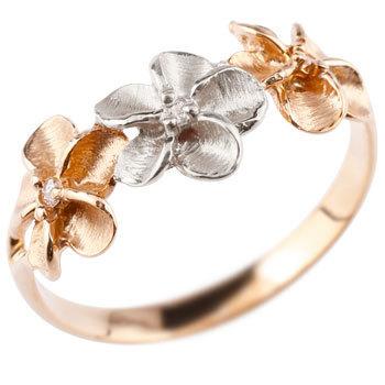 ハワイアンジュエリー ハワイアン ダイヤモンド リング 指輪 ピンクゴールドk18 18k コンビ 花 ハワイアンリング 18金 pt900 k18 pg ダイヤ_画像1