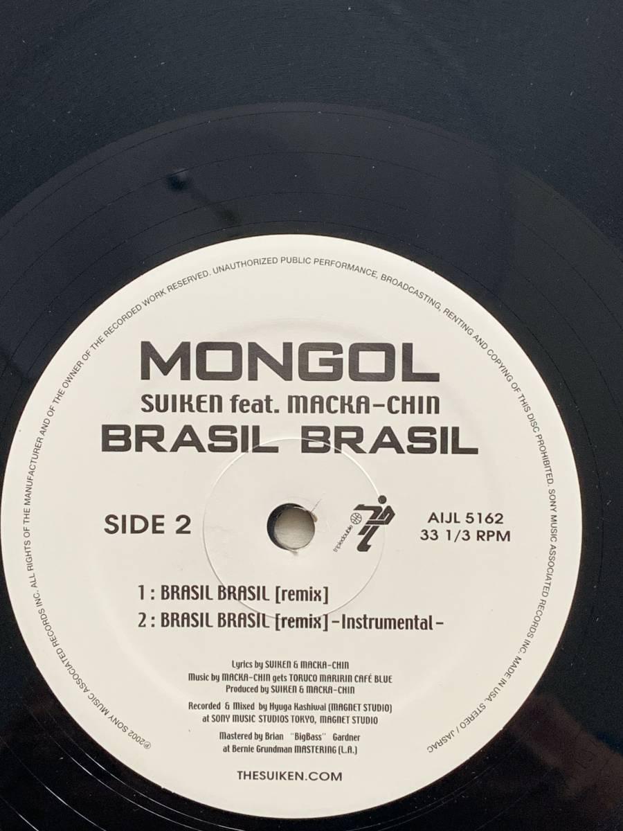 2hL202◆LP盤レコード◆MONGOL / SUIKEN feat. MACKA-CHIN / BRASIL BRASIL_画像3