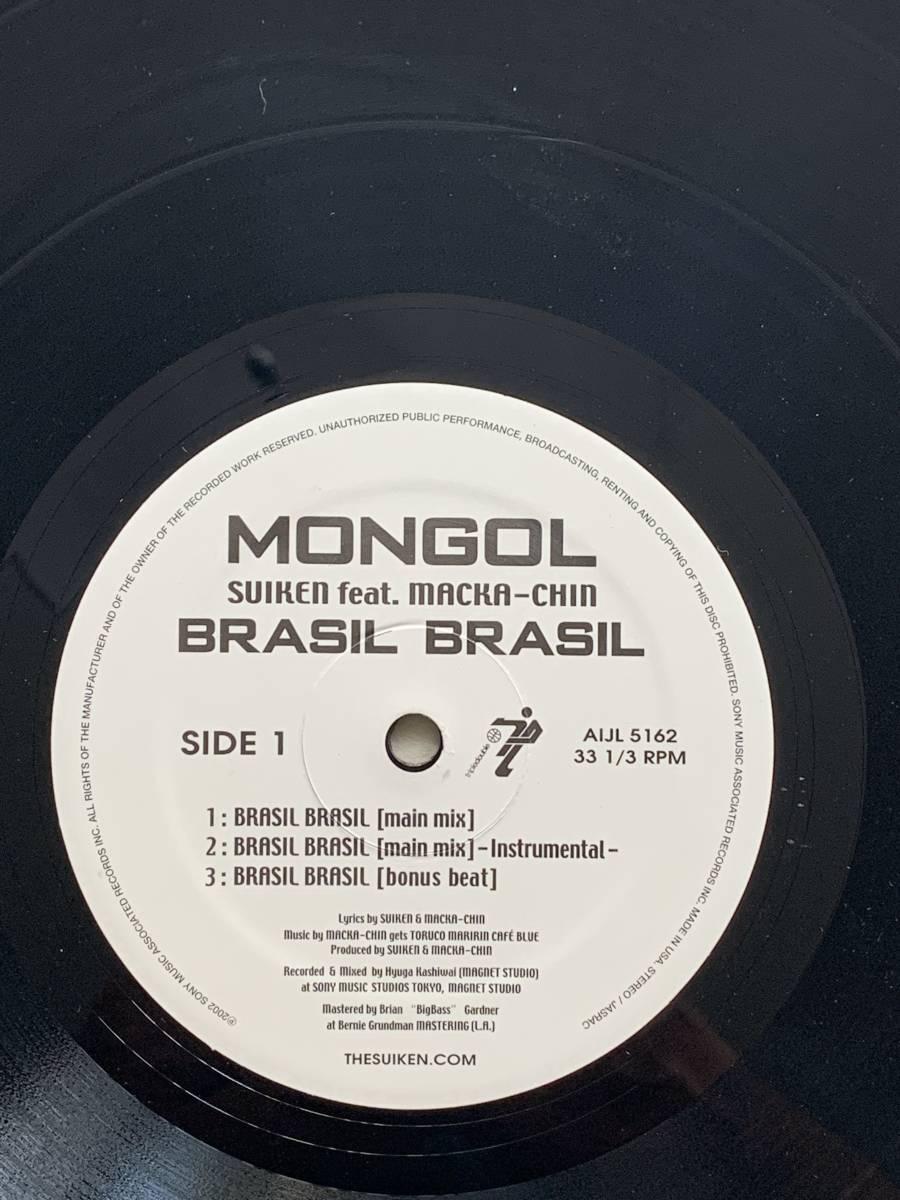 2hL202◆LP盤レコード◆MONGOL / SUIKEN feat. MACKA-CHIN / BRASIL BRASIL_画像2