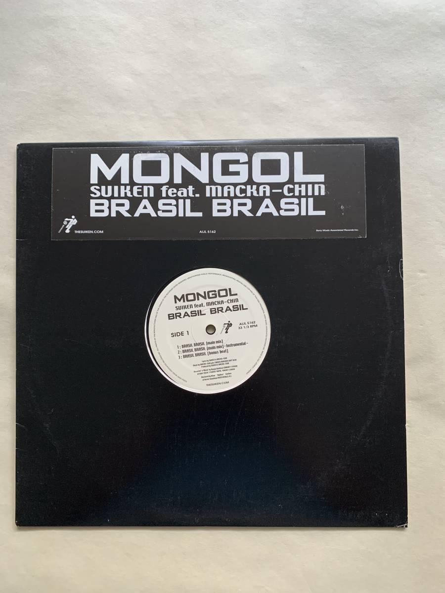 2hL202◆LP盤レコード◆MONGOL / SUIKEN feat. MACKA-CHIN / BRASIL BRASIL_画像1