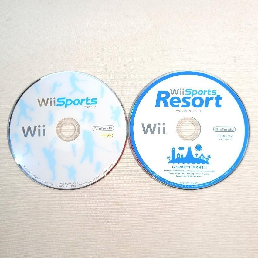 【任天堂】Wii Wiiスポーツ・Wiiスポーツリゾート