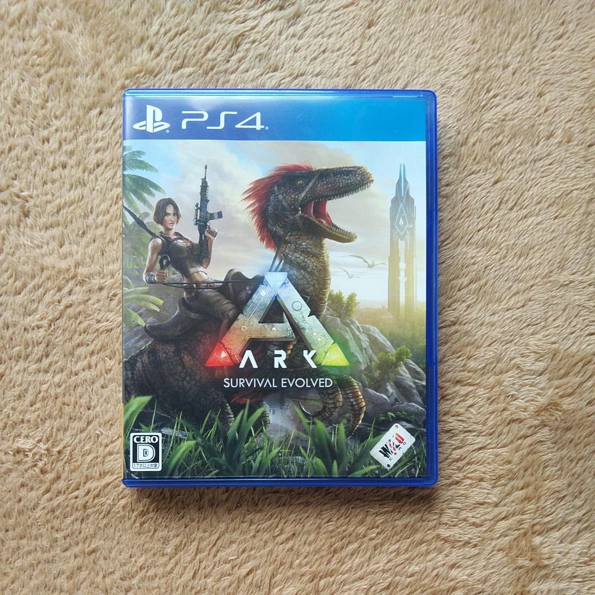 【PS4】 ARK: Survival Evolved