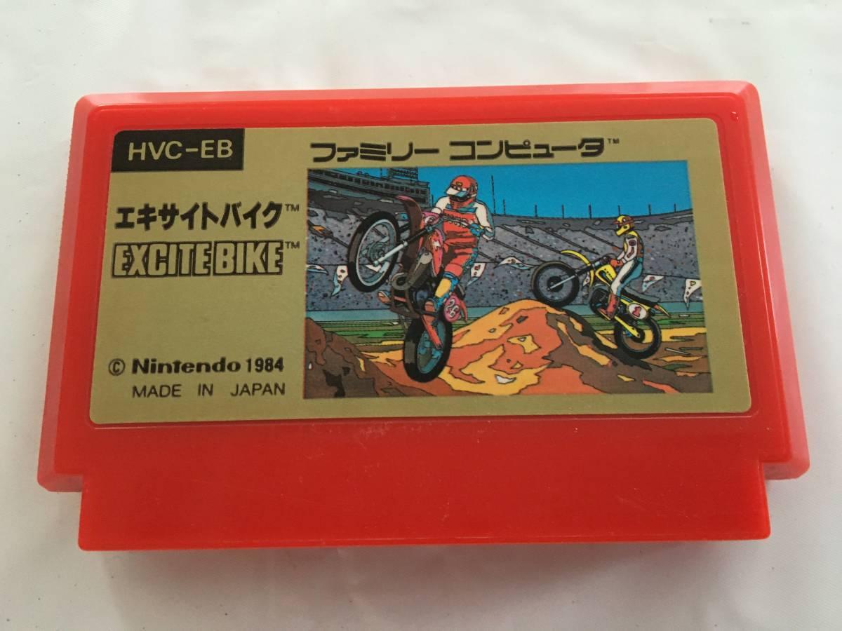 0610-024 ファミコン エイサイトバイク 動作品 FC ファミリーコンピュータ
