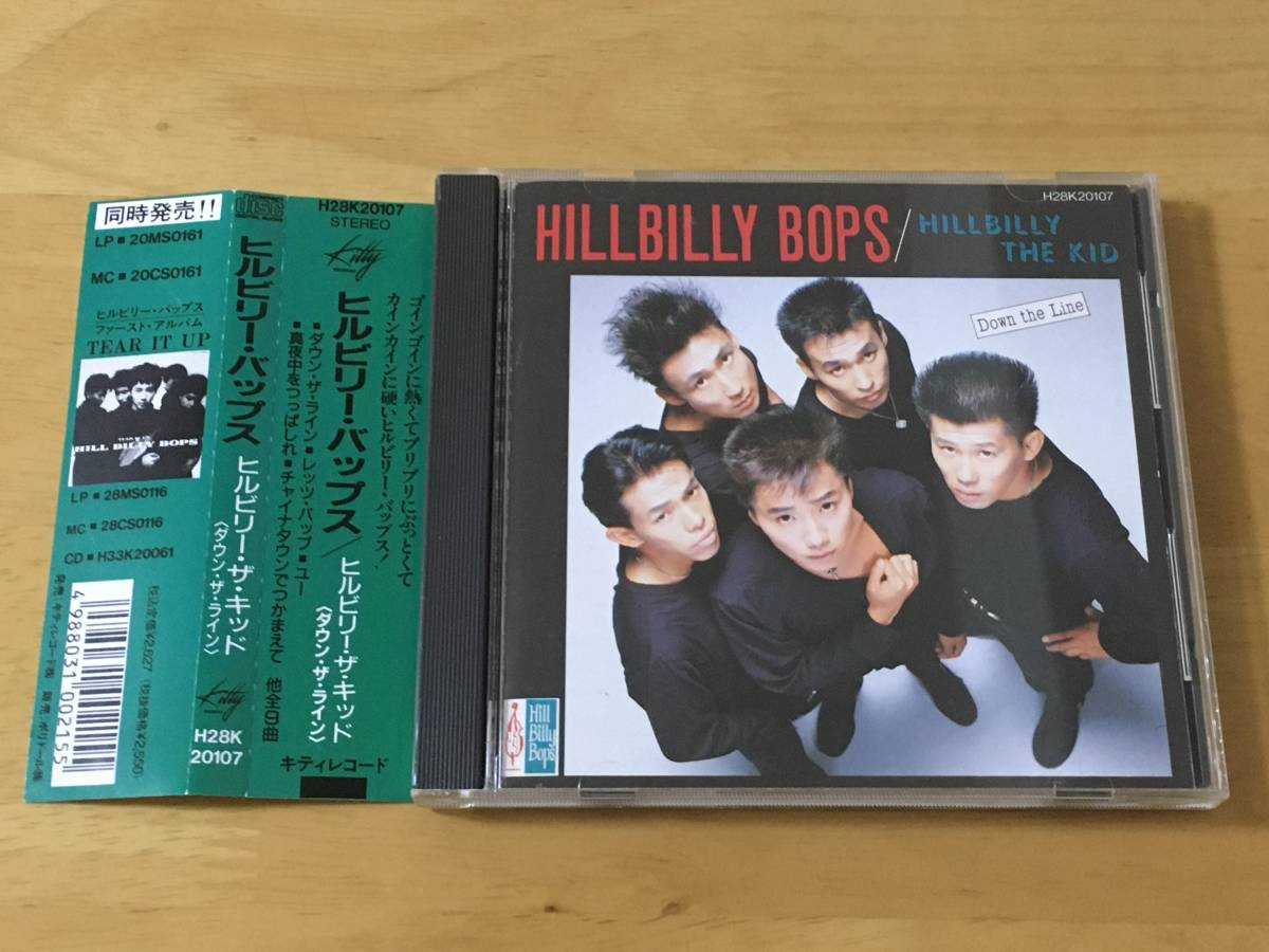 HILLBILLY BOPS HILLBILLY THE KID 検:ヒルビリーバップス 2nd CD 帯付 ロカビリー Rockabilly THE VINCENTS TIMERS_画像1