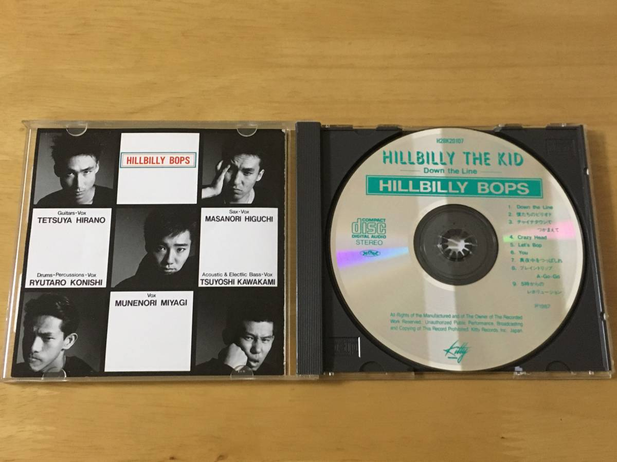 HILLBILLY BOPS HILLBILLY THE KID 検:ヒルビリーバップス 2nd CD 帯付 ロカビリー Rockabilly THE VINCENTS TIMERS_画像3
