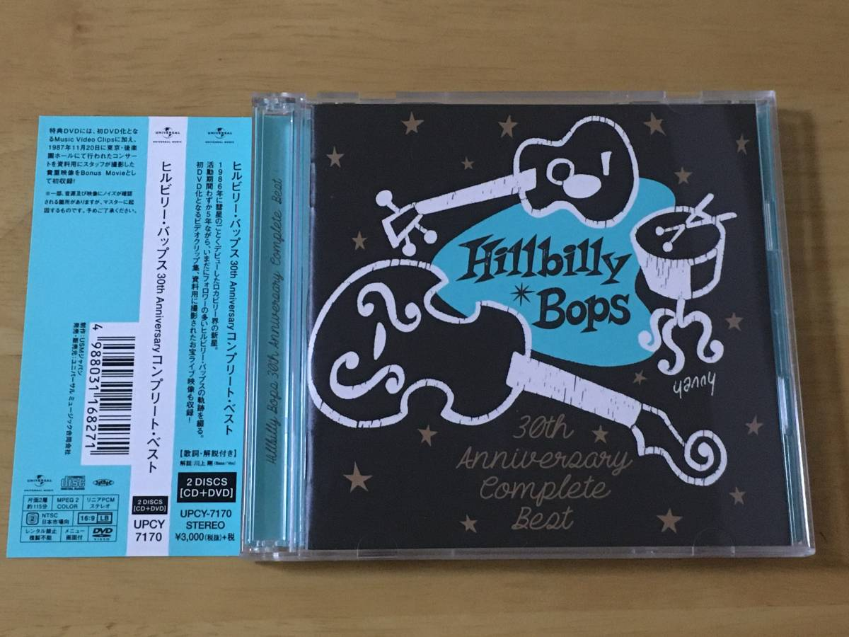 HILLBILLY BOPS 30th Anniversary Complete Best CD+DVD 検:ヒルビリーバップス コンプリートベスト ロカビリー THE VINCENTS TIMERS_画像1