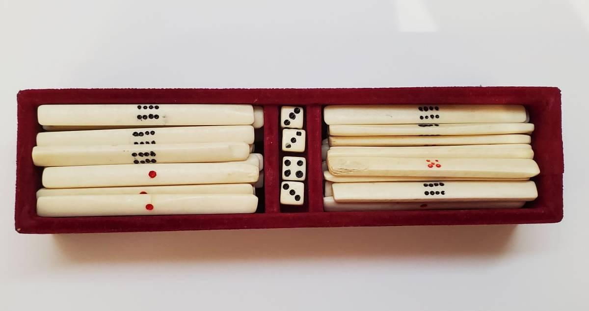 【1636】希少レトロ品!麻雀牌 背竹牌 点棒 サイコロ 箱付 マージャン コレクター必見!_画像7