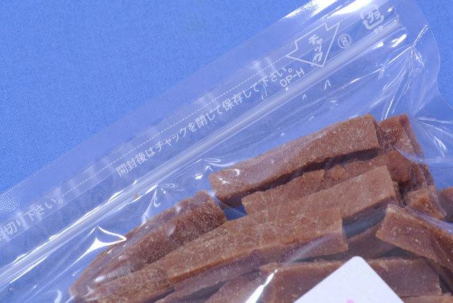 サンザシ(おまとめ400g×2p)山査子の実をお菓子にしました!さんざし菓子、さんざし団子…ドライ山査子はこれ!【送料込】_山査子(サンザシ)420gジップ付きパック