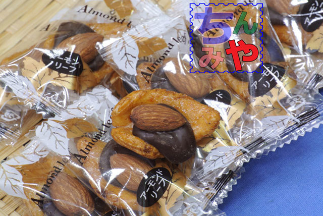 アーモンドリーフ【送料込】(どっさり500g)木の葉型あられにチョコアーモンドをトッピング~手造りおつまみはこれ!_アーモンドリーフはあられチョコアーモンド