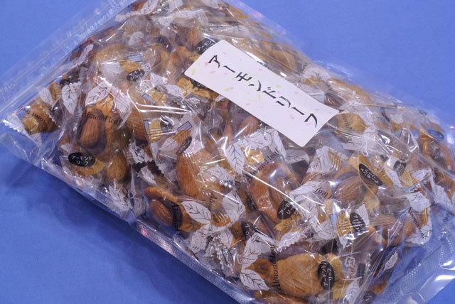 アーモンドリーフ【送料込】(どっさり500g)木の葉型あられにチョコアーモンドをトッピング~手造りおつまみはこれ!_アーモンドリーフ500gどっさりパック!