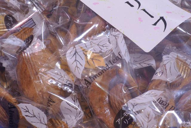 アーモンドリーフ【送料込】(どっさり500g)木の葉型あられにチョコアーモンドをトッピング~手造りおつまみはこれ!_アーモンドリーフ500g拡大画像