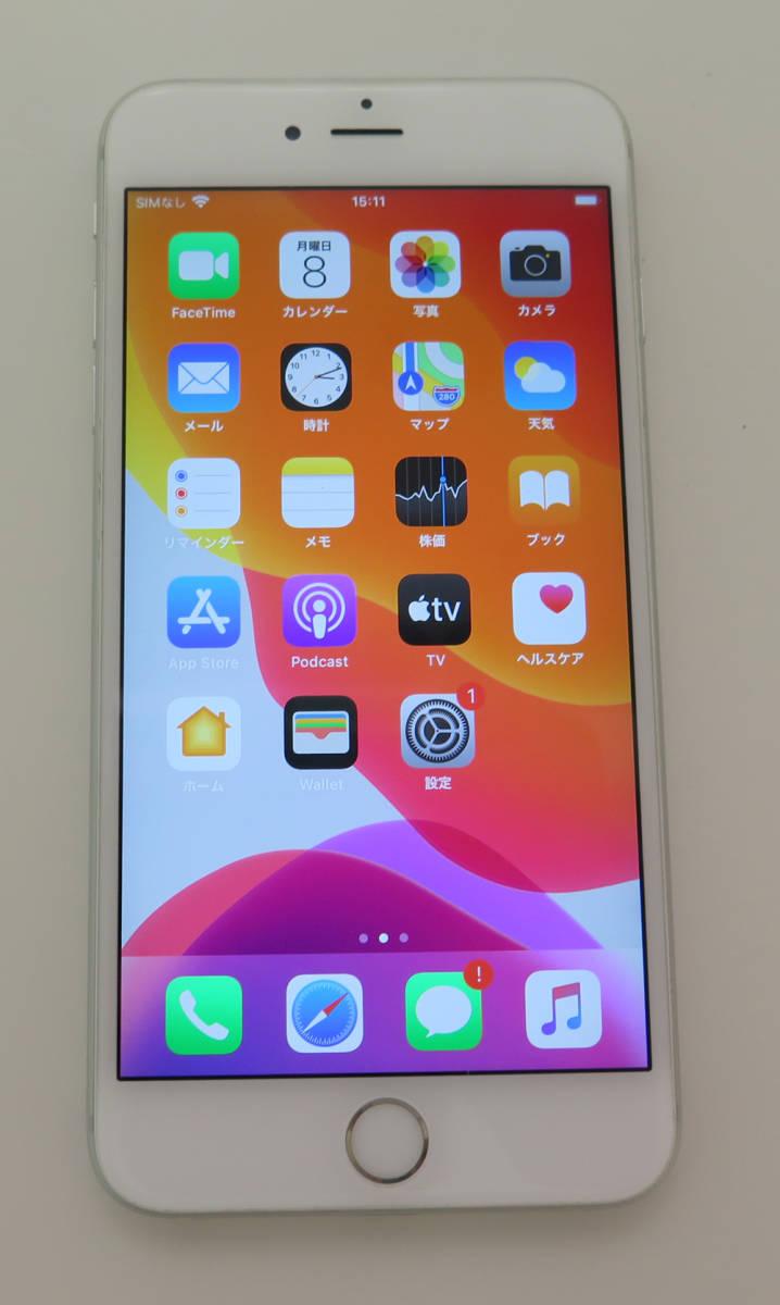 1円 スタート iPhone 6s Plus 64GB docomo MKU72J/A シルバー 判定○【中古品】A1
