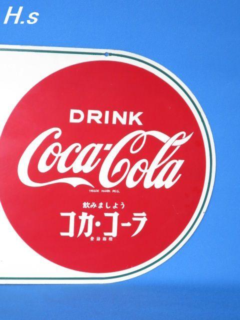 #9-5【日本Coca・Cola】コカ・コーラ看板*当時もの・裏表のタイプ*中古品_画像4