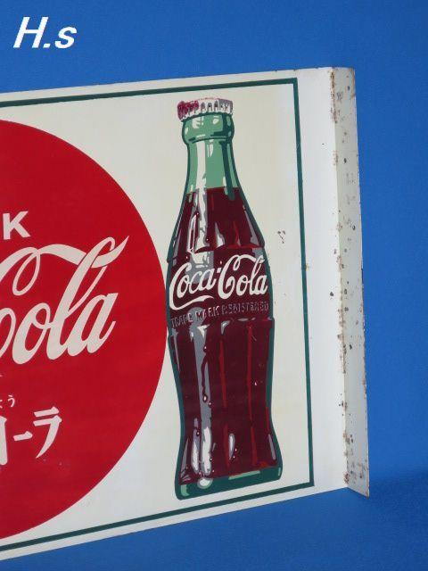 #9-5【日本Coca・Cola】コカ・コーラ看板*当時もの・裏表のタイプ*中古品_画像7