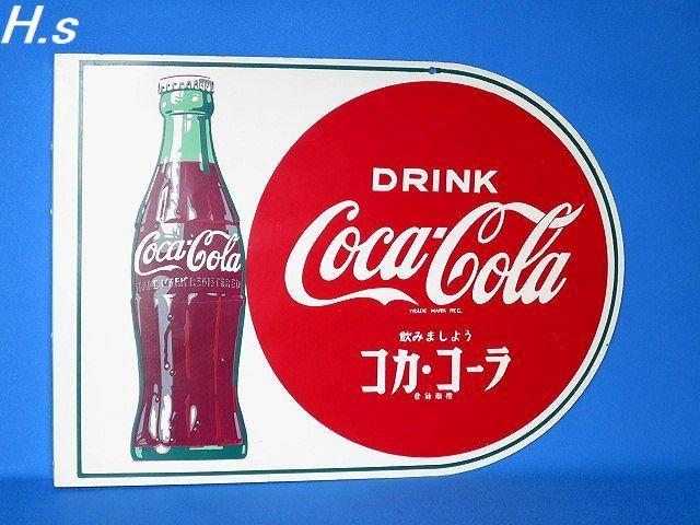 #9-5【日本Coca・Cola】コカ・コーラ看板*当時もの・裏表のタイプ*中古品_画像1