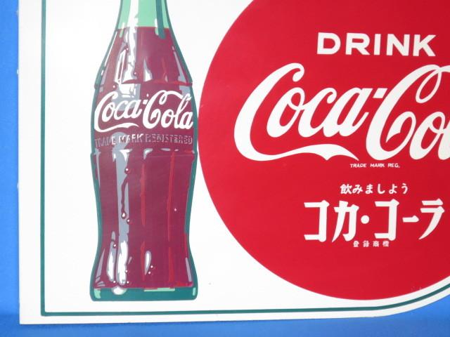 #9-5【日本Coca・Cola】コカ・コーラ看板*当時もの・裏表のタイプ*中古品_画像2