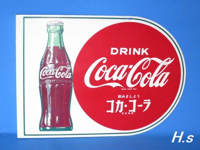 #9-5【日本Coca・Cola】コカ・コーラ看板*当時もの・裏表のタイプ*中古品_画像5
