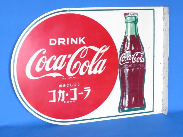 #9-5【日本Coca・Cola】コカ・コーラ看板*当時もの・裏表のタイプ*中古品_画像8