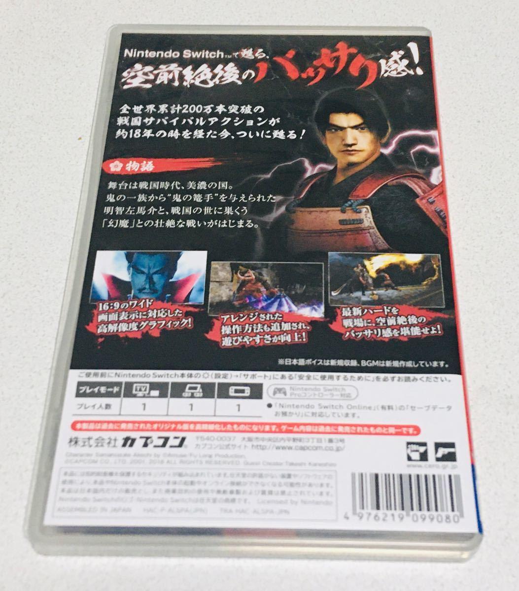 スイッチ 鬼武者 ゲーム ソフト[送料無料]