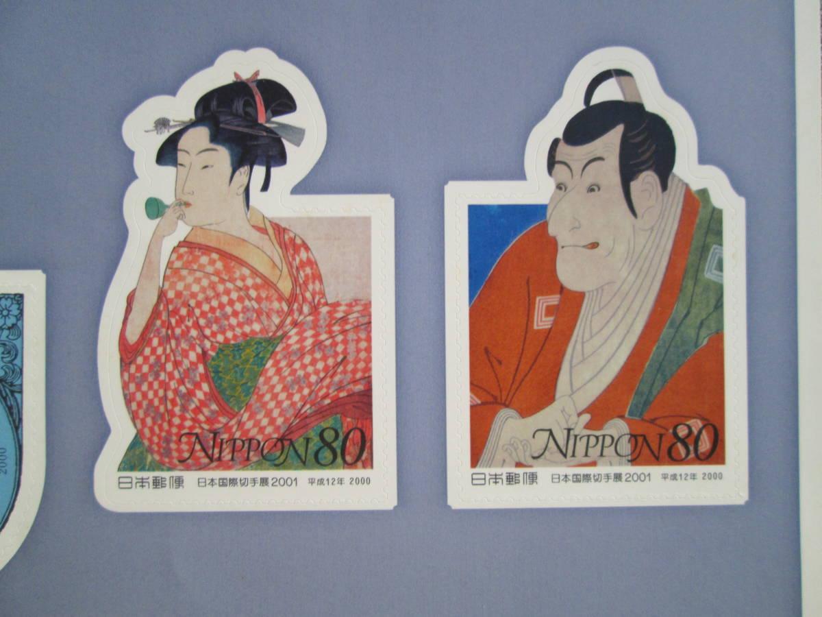 記念切手シート 日本国際切手展2001年 シール式 変形80円切手10面 1シート_画像3