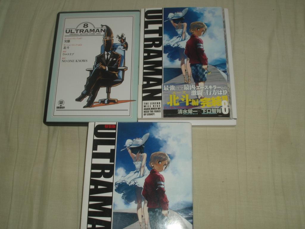 ULTRA-ACT x S.H.フィギュアーツULTRAMAN&SUITver7.2&ACE SUIT 超動Hero's全4種+全16巻DVD初版帯付きビニールカバー付き+おまけ_画像9