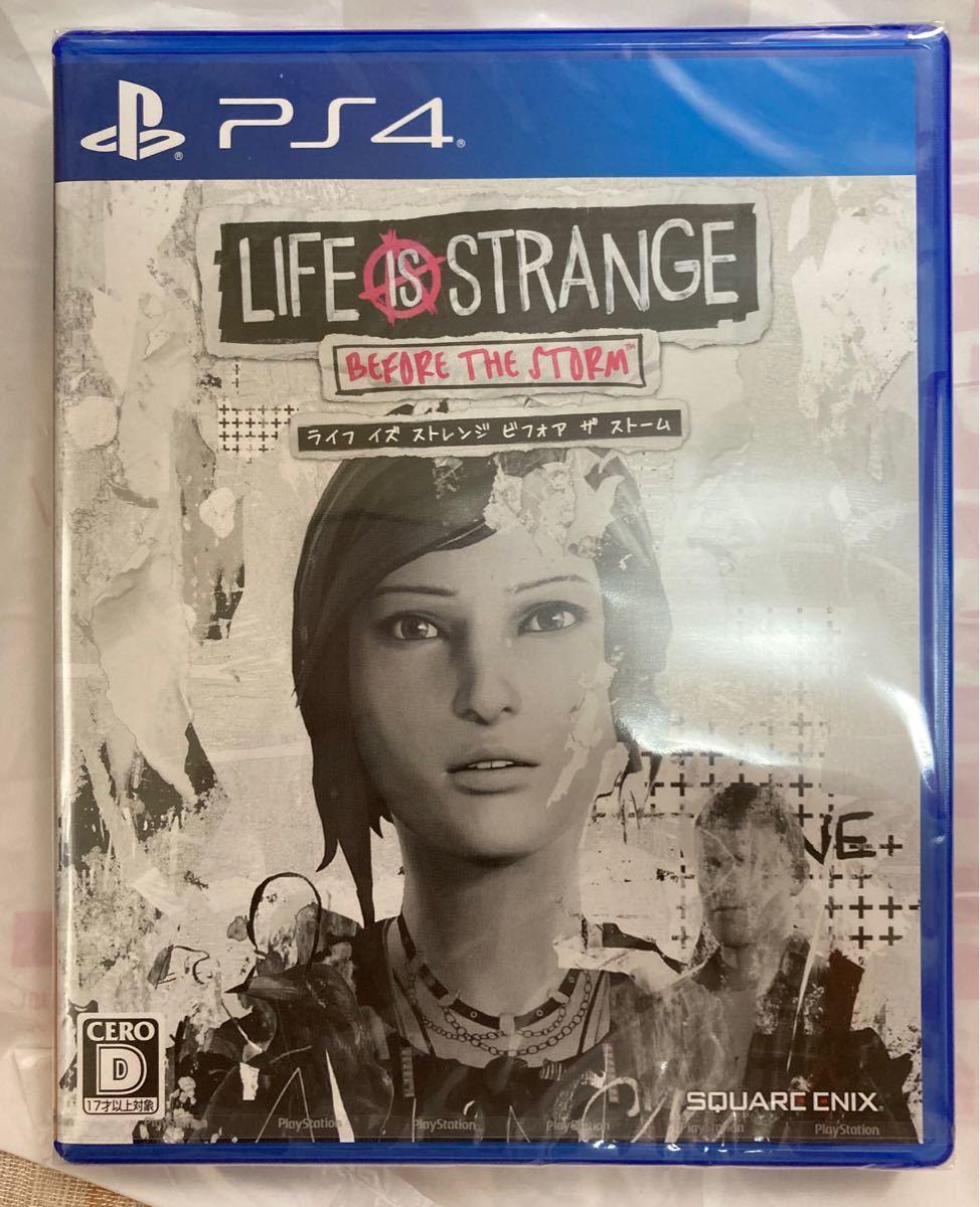 PS4 ソフト ライフ イズ ストレンジ 未使用未開封 新品