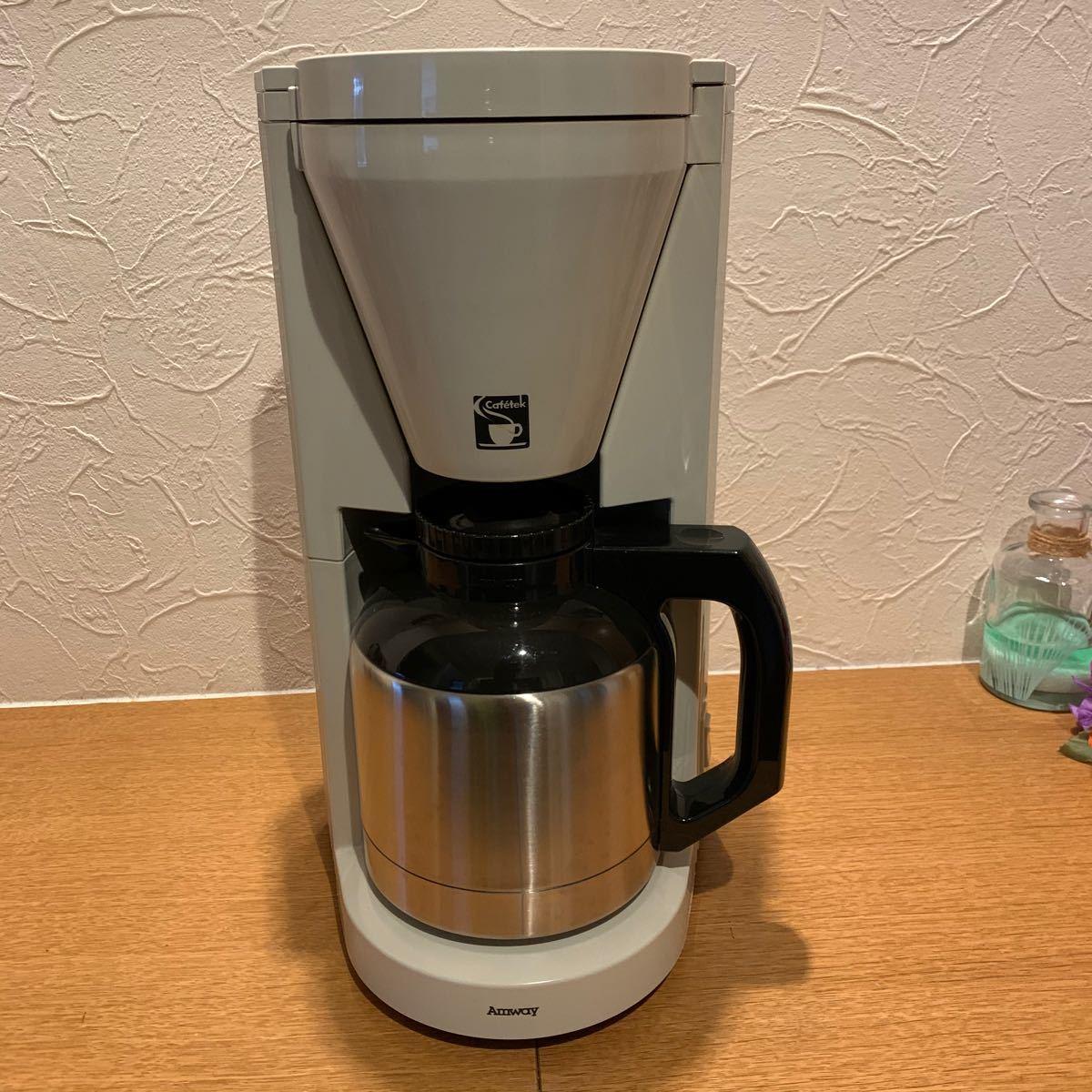 Amway コーヒーメーカー
