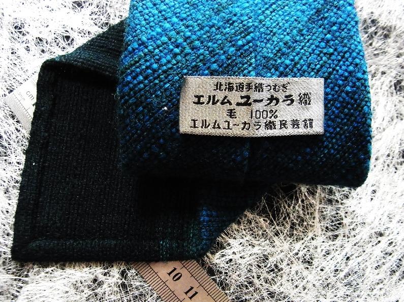AH0516新品【北海道】手織つむぎ【ウール100%】エルム・ユーカラ織のネクタイ_画像2
