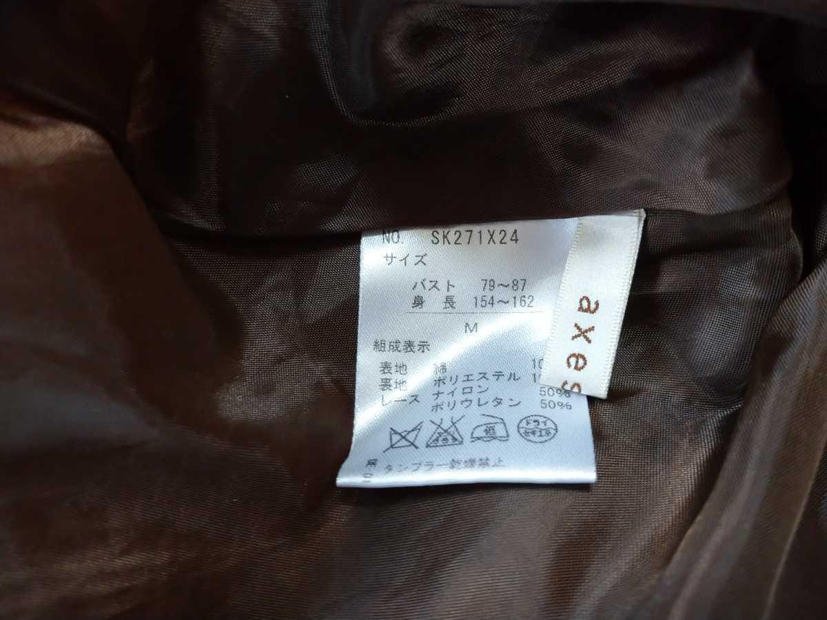 即決!アクシーズファムミニスカートMフレアースカートブラウン茶色薔薇刺繍