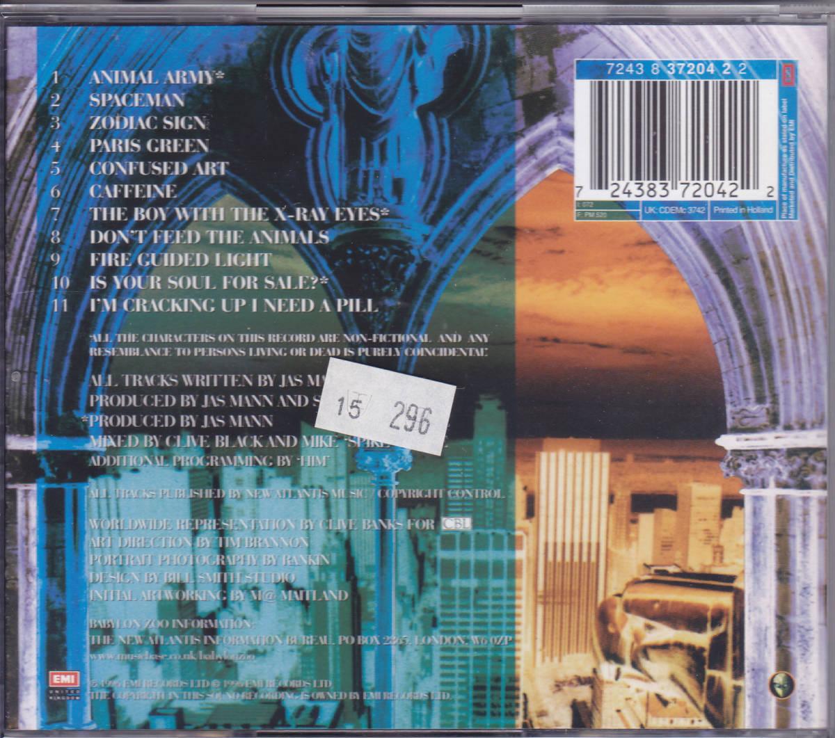 バビロン・ズー Babylon Zoo - The Boy With The X-Ray Eyes /EU盤/中古CD!!37993_画像2