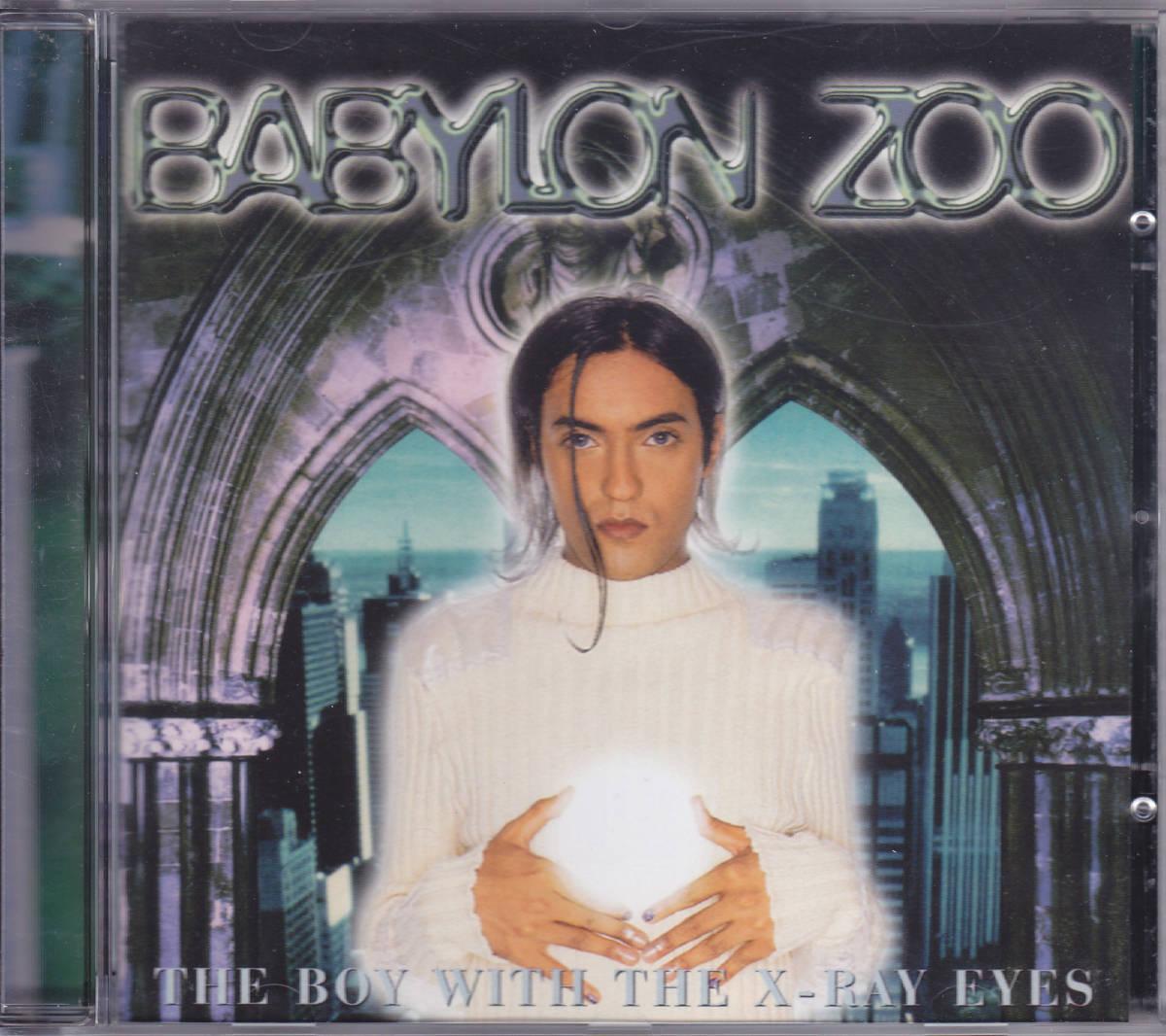 バビロン・ズー Babylon Zoo - The Boy With The X-Ray Eyes /EU盤/中古CD!!37993_画像1